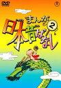 【中古】DVD▼まんが日本昔ばなし 2▽レンタル落ち【東宝】