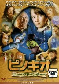 ピノキオ ニュー アドベンチャー【洋画 中古 DVD】メール便可 レンタル落ち