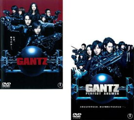 GANTZ ガンツ(2枚セット)+ PERFECT ANSWER【全巻 邦画 中古 DVD】メール便可 レンタル落ち