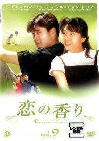 【バーゲンセール】恋の香り 9【洋画 韓国 中古 DVD】メール便可 ケース無:: レンタル落ち