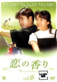 【バーゲンセール】恋の香り 8【洋画 韓国 中古 DVD】メール便可 ケース無:: レンタル落ち