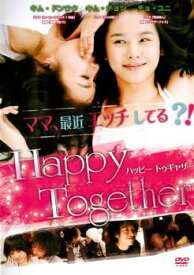 Happy Together ハッピートゥギャザー【洋画 韓国 中古 DVD】メール便可 レンタル落ち