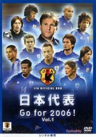 【バーゲンセール】日本代表 Go for 2006! Vol.1【スポーツ 中古 DVD】メール便可 ケース無:: レンタル落ち