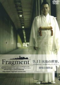 Fragment フラグメント【邦画 中古 DVD】メール便可 レンタル落ち