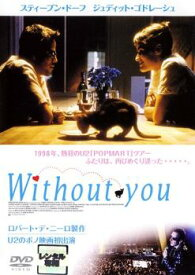 Without you ウィズ・アウト・ユー【洋画 中古 DVD】メール便可 レンタル落ち
