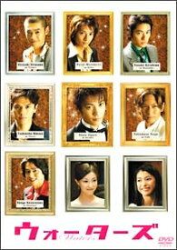 ウォーターズ【邦画 中古 DVD】メール便可 ケース無:: レンタル落ち