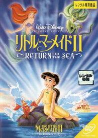 リトル・マーメイド 2 Return to The Sea【アニメ ディズニー 中古 DVD】メール便可 レンタル落ち