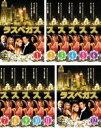 全巻セット【送料無料】【中古】DVD▼ラスベガス(12枚セット)第1話〜第23話 最終▽レンタル落ち【海外ドラマ】