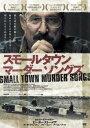 【中古】DVD▼スモールタウン マーダー ソングズ【字幕】▽レンタル落ち