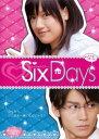 【中古】DVD▼魔法のiらんど SixDays +アナザーストーリー▽レンタル落ち