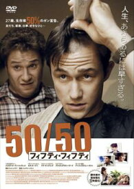 50/50 フィフティ・フィフティ【洋画 中古 DVD】メール便可 ケース無:: レンタル落ち
