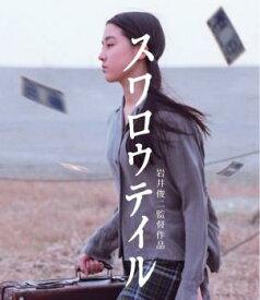 スワロウテイル【邦画 中古 DVD】メール便可 レンタル落ち