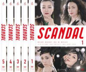 SCANDAL スキャンダル(5枚セット)第1話〜最終話【全巻セット 邦画 中古 DVD】レンタル落ち