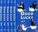 GOOD LUCK!!(5枚セット)第1話〜第9話 最終話【全巻セット 邦画 中古 DVD】 レンタル落ち