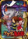 【中古】DVD▼ゲゲゲの鬼太郎 1(第1話〜第2話)2007年TVアニメ版▽レンタル落ち