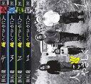 全巻セット【送料無料】【中古】DVD▼人にやさしく(4枚セット)第1話〜最終話▽レンタル落ち