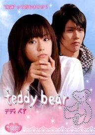 魔法のiらんどDVD teddy bear テディベア【邦画 中古 DVD】メール便可 ケース無:: レンタル落ち