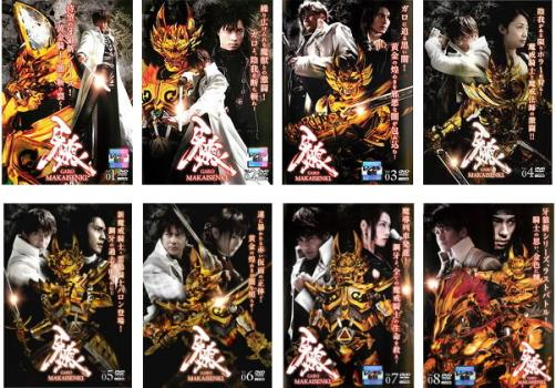 牙狼 GARO MAKAISENKI 8枚セット 【全巻セット 邦画 中古 DVD】送料無料 レンタル落ち