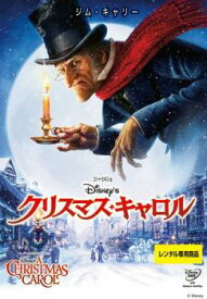 Disney's クリスマス・キャロル【洋画 中古 DVD】メール便可 レンタル落ち