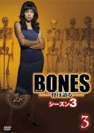 BONES ボーンズ 骨は語る シーズン3 Vol.3【洋画 海外ドラマ 中古 DVD】メール便可 ケース無:: レンタル落ち