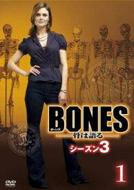 BONES ボーンズ 骨は語る シーズン3 Vol.1【洋画 海外ドラマ 中古 DVD】メール便可 ケース無:: レンタル落ち