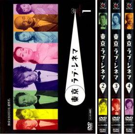 東京ラブ・シネマ(4枚セット)【全巻セット 邦画 中古 DVD】レンタル落ち
