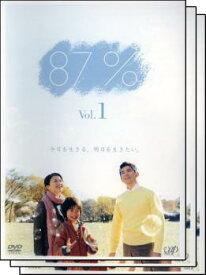 87% 私の5年生存率(4枚セット)【全巻セット 邦画 中古 DVD】レンタル落ち