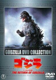 ゴジラ 1984年版【邦画 中古 DVD】メール便可 レンタル落ち
