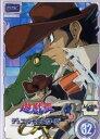 【中古】DVD▼遊☆戯☆王 デュエルモンスターズ GX TURN32(第125話〜第128話)▽レンタル落ち
