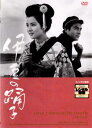 伊豆の踊子 1963【邦画 中古 DVD】メール便可 レンタル落ち