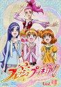 【中古】DVD▼フレッシュプリキュア! 4(第10話〜第12話)▽レンタル落ち