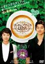 コーヒープリンス1号店 7【洋画 韓国 中古 DVD】メール便可 ケース無:: レンタル落ち