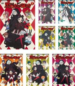 黒魔女さんが通る!!(8枚セット)第1話〜第32話【全巻セット アニメ 中古 DVD】ケース無:: レンタル落ち