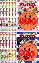 それいけ!アンパンマン '05(12枚セット)【全巻セット アニメ 中古 DVD】 レンタル落ち