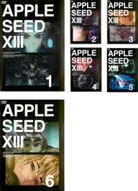 APPLE SEED アップル シード XIII(6枚セット)第1話〜第13話【全巻セット アニメ 中古 DVD】レンタル落ち
