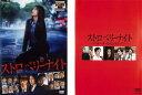 2パック【中古】DVD▼ストロベリーナイト(2枚セット)劇場版、アフター・ザ・インビジブルレイン▽レンタル落ち 全2巻 ランキングお取り寄せ