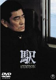 駅 STATION ステーション【邦画 中古 DVD】メール便可 レンタル落ち