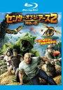 【中古】Blu-ray▼センター・オブ・ジ・アース 2 神秘の島 ブルーレイディスク▽レンタル落ち