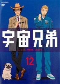 宇宙兄弟 VOLUME 12(第36話〜第38話)【アニメ 中古 DVD】メール便可 レンタル落ち