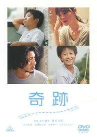 奇跡【邦画 中古 DVD】メール便可 ケース無:: レンタル落ち