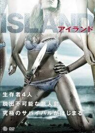 アイランド【洋画 ホラー 中古 DVD】メール便可 レンタル落ち