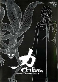 【バーゲンセール】NARUTO ナルト 疾風伝 特別編 力 Chikara 黒【アニメ 中古 DVD】メール便可 レンタル落ち