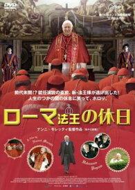 ローマ法王の休日【洋画 中古 DVD】メール便可 ケース無:: レンタル落ち