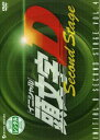 【中古】DVD▼頭文字 イニシャル D Second Stage 4(第11話〜第13話)▽レンタル落ち