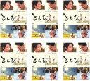 全巻セット【送料無料】【中古】DVD▼とんび(6枚セット)第1話〜最終話▽レンタル落ち