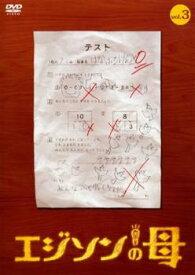 エジソンの母 3(第5話〜第6話)【邦画 中古 DVD】メール便可 ケース無:: レンタル落ち