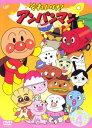 【中古】DVD▼それいけ!アンパンマン '01 4▽レンタル落ち