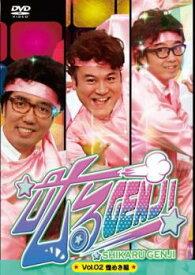 叱るGENJI The DVD vol.2 煌めき篇【お笑い 中古 DVD】メール便可