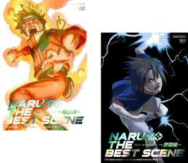 NARUTO ナルト THE BEST SCENE 2枚セット 感動編、激闘編【全巻 アニメ 中古 DVD】メール便可 レンタル落ち
