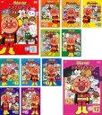 それいけ!アンパンマン '10 12枚セット 【全巻セット アニメ 中古 DVD】送料無料 レンタル落ち